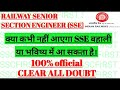 RRB SENIOR SECTION ENGINEER SSE JE VACAN...mp3