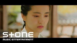 [미스터 션샤인 OST Part 7] 하현상 (Hyunsang Ha) - 바람이 되어 (Becoming the Wind) MV