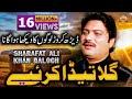 Gilla Teda Kariay ►Sharafat Ali Khan B...mp3