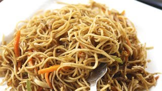 Veg ChowMein Recipe in Hindi चाऊमीन बनाने की विधि | Veg Chowmein Noodles Recipe Street Style Indian