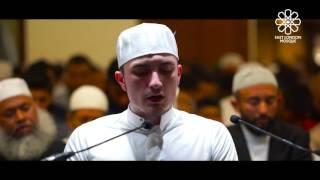 Qari Fatih Seferagic - ELM Taraweeh 2016