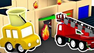 Lehrreicher Zeichentrickfilm - Die 4 kleinen Autos - Ein Tag bei der Feuerwehr