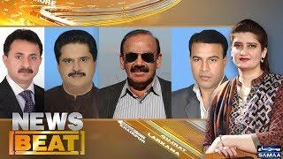 MQM Ka Bohran,Kiska Faida Kiska Nuqsan   News Beat   Paras Jahanzeb   SAMAA TV   16 Feb 2018