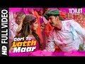 Gori Tu Latth Maar Full Video | Toilet- ...mp3