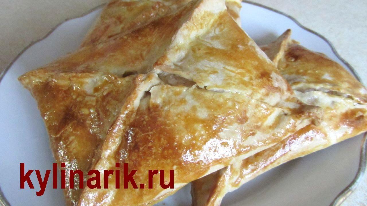 Хачапури из слоеного теста с мясом рецепт
