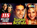 Sanam Bewafa {HD} - Salman Khan | Chandn...mp3