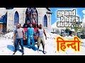 GTA 5 - Trip To North Yankton | Bhool Bh...mp3