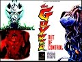 GUYVER Out of Control OVA Complete FanDu...mp3