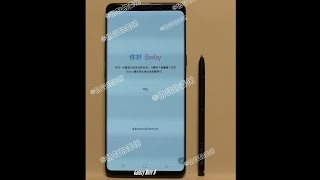 Samsung Galaxy Note 8 Photo Revealed: looks like Galaxy S8