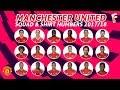 Manchester United Squad 2017 / 2018 & Sh...mp3