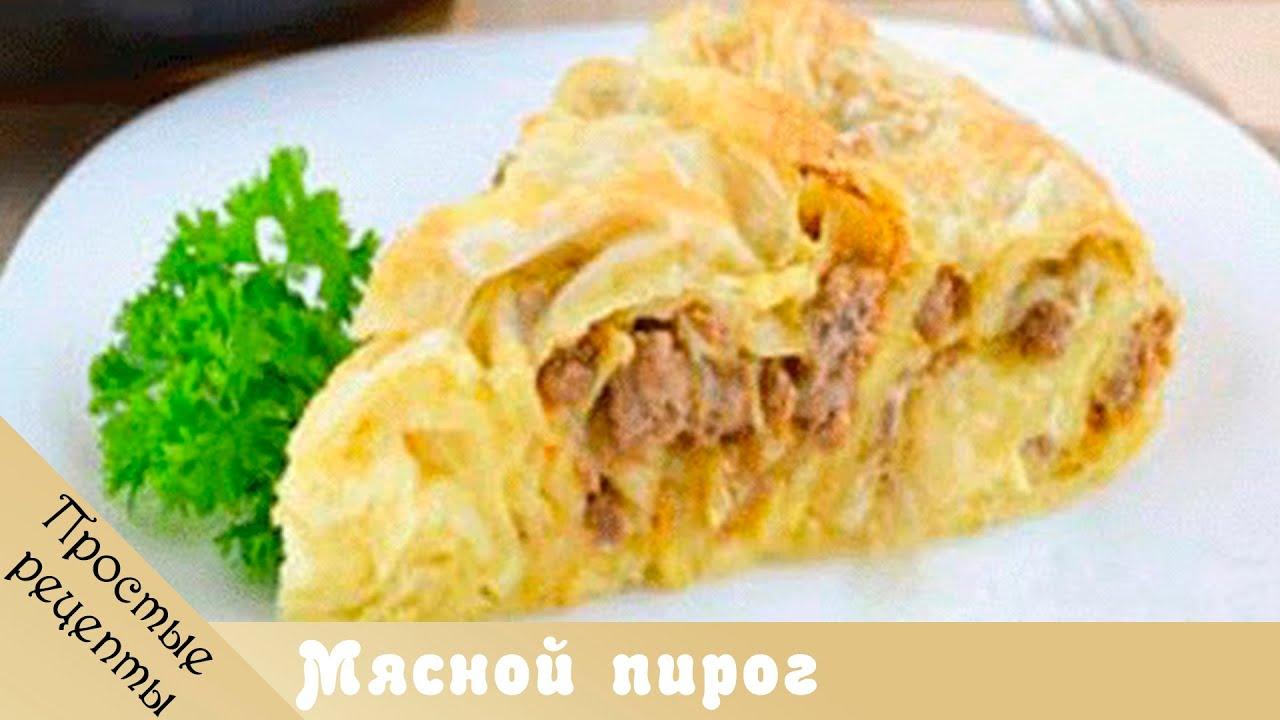 Пирог мясной в мультиварке рецепты на скорую