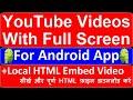 Local HTML to APK+Full Screen YouTube Vi...mp3