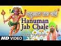Hanuman Jab Chale I New Version I Hanuma...mp3