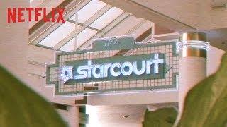 即將開幕:星城購物中心!| 印第安納州,霍金斯