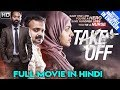 Take Off (2018) Latest South Indian Full...mp3