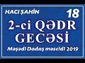Hacı Şahin - Ramazan ayı 2019 - 18 (2...mp3