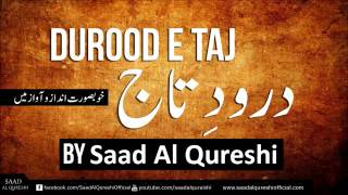 Darood Sharif - Darood e Taj ᴴᴰ salawat ‎‎ -  Beautiful Darood-e-Taj Recited by Saad Al Qureshi