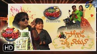 Jabardsth |23rd March 2017 | Full Episode | ETV Telugu