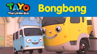 Tayo little friend Bongbong l Tayo Special Compilation l Tayo the Little Bus