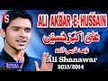 Ali Shanawar | Ali Akbar Hussain | 2013-...mp3