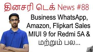 Tamil Tech News #88 - Moto G6, Sony, Jio Profit, WhatsApp Business App, Razer Phone 2, Redmi 5A,Vivo