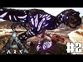 ARK: Extinction #2 - Angriff der Corrupt...