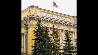 Russian Central Bank Worried It Could Bypass Regulations