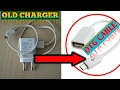 How to make OTG cable from an old charge...mp3