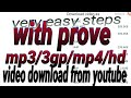 video download from youtube | very easy ...mp3
