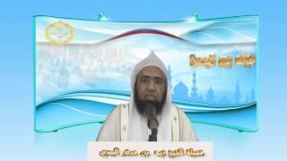 الشيخ زيد البحري   القول الصحيح في ساعة الاستجابة يوم الجمعة