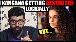 This Video Destroys Kangana Ranaut