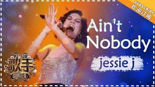 Jessie J《Ain