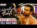 What Amma What is This Amma Video Song |...mp3