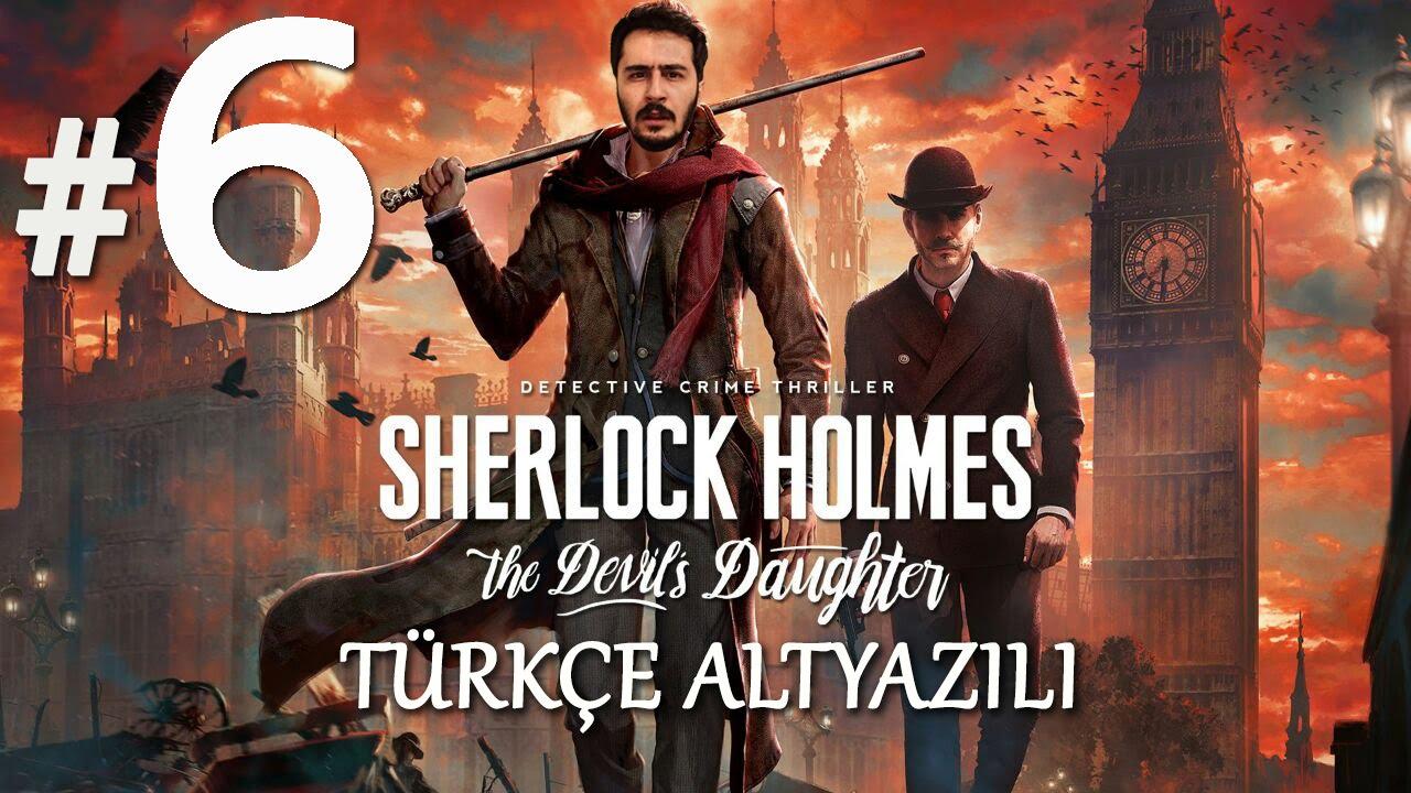 Шерлок холмс порно рассказ 14 фотография