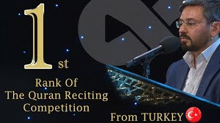 "Winner of the Quran Reciting Competition From Turkey - 2017 ""Heart Touching Songs"""