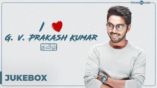 I Love G.V. Prakash Kumar | Tamil | Audio Jukebox