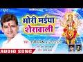 आ गाया Rajeev Mishra का �...mp3
