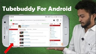 {HINDI} How to install tubebuddy on android || YouTube Channel Management Toolkit || phone