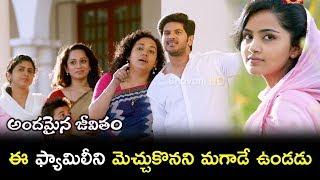 Andamaina Jeevitham Movie Scenes - Dulquer Salman Funny Scene in Church - Anupama Paramswaran Intro