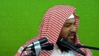 Allah ki Rehmat part 1 of 2 by Shk. Meraj Rabbani