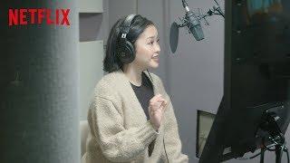 Lana Condor Makes The Cutest Bear Sounds   Rilakkuma and Kaoru   Netflix