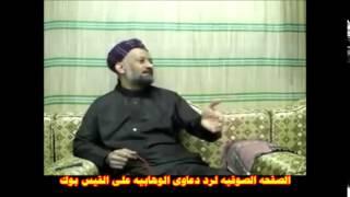 الشيخ السقاف يُبين معنى حديث (الدعاء هو العبادة) ويكشف تضليل الوهابية التيمية