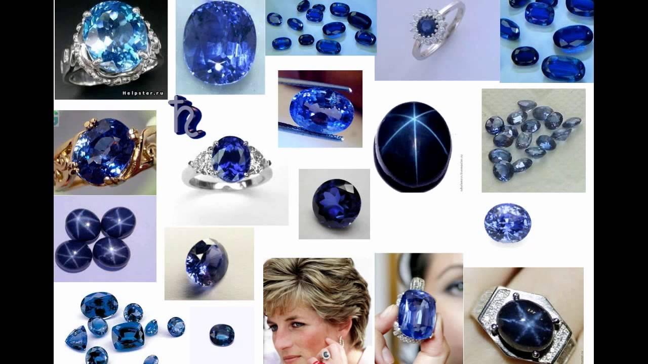драгоценные камни смотреть онлайн