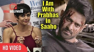 Mandira Bedi Reaction On Saaho   Mandira Bedi With Prabhas In Saaho   UV Creations