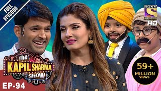 The Kapil Sharma Show - दी कपिल शर्मा शो-Ep-94-Raveena Tandon In Kapil