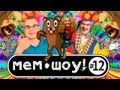 Мем Шоу # 12  Школотай П�...mp3
