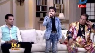 العاشرة مساء| ابن الوز عوام شاهد غناء حفيد المطرب شعبان عبد الرحيم