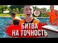 КИНЬ ТАРЕЛКУ С КОРАБЛ�...mp3
