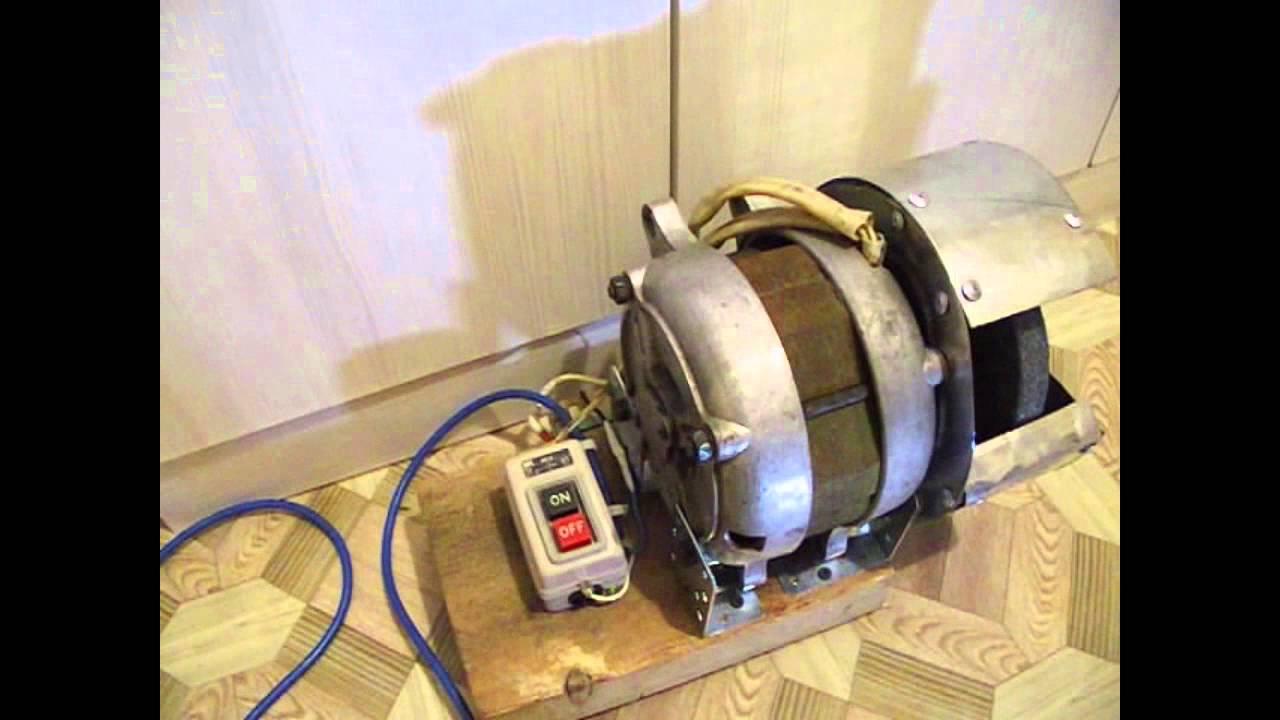 Токарная головка движок от стиральной машины