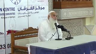 ( Bayan 2017) Problems & Treatments - Sawal o Jawab - By Shaikh Iqbal Salafi Hafizahullah